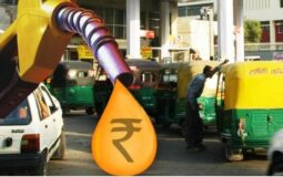 PETROL PRICES TO REACH RS 90